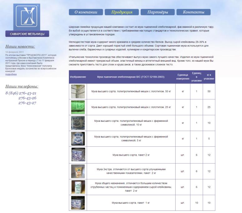 Зао веб хостинг санкт-петербург сайт вев хостинговые компании